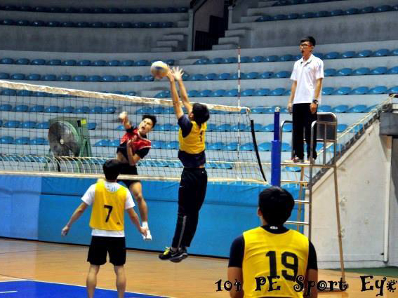 Volleyball competition