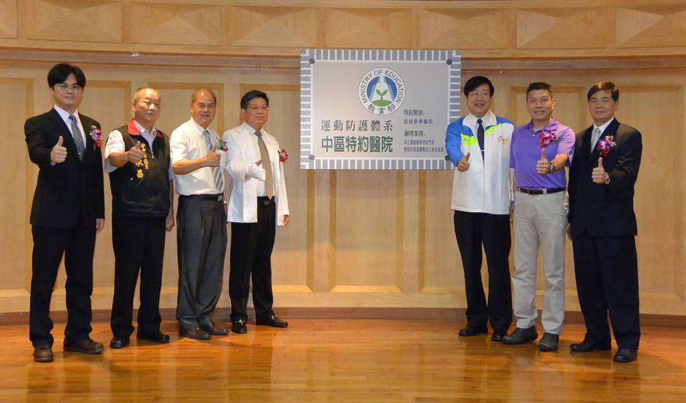 Photo of the dean and members of the Central District Special Hospital