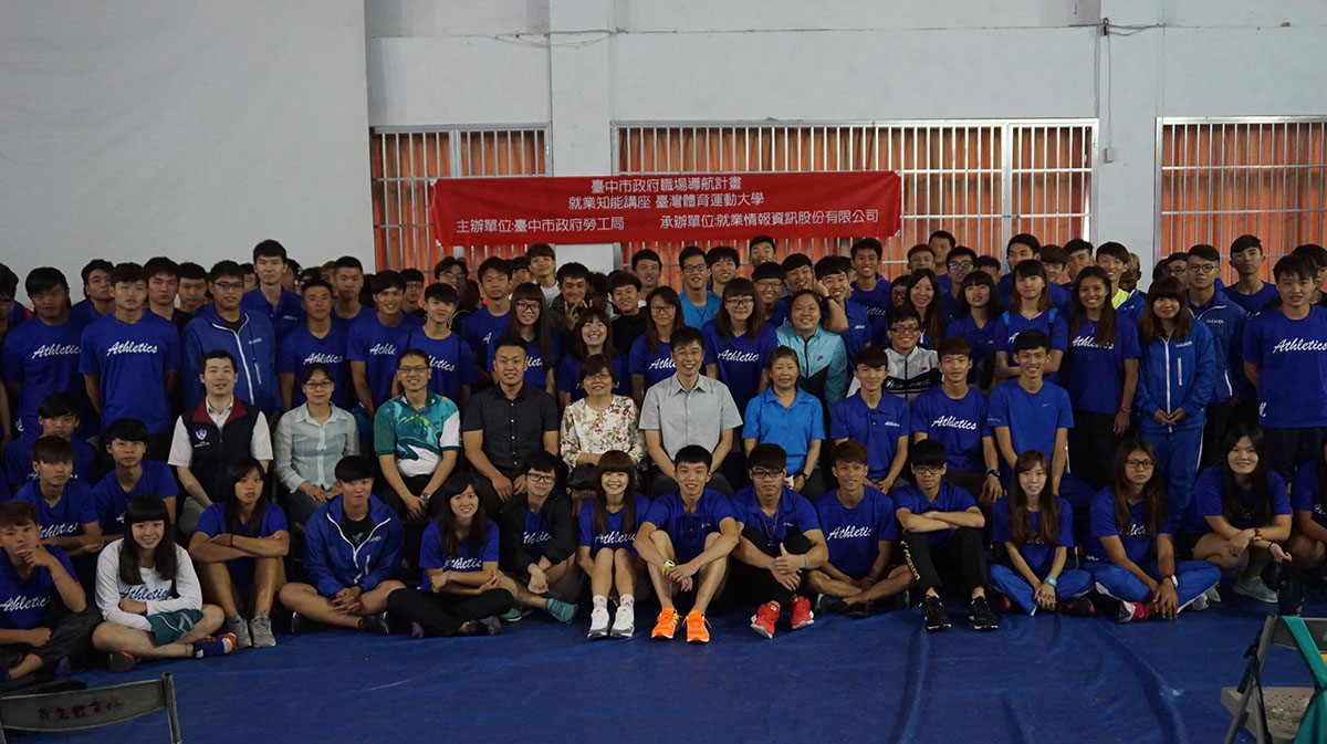 College of Sport Performance introduction Group photo